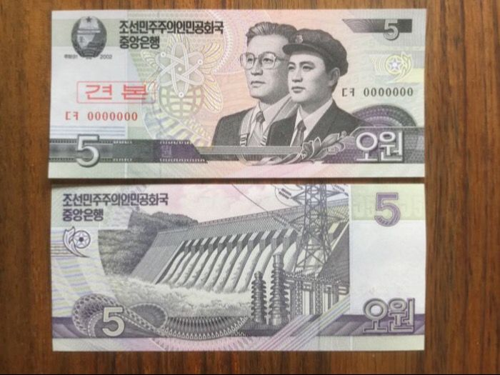 North Korea - 10 specimens, series 0000000 banknotes - 2002 to 2013