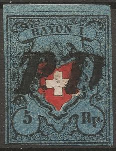 Switzerland 1850 - Rayon I dark blue with cross border - Zumstein 15I.a.1.02 printing modification: Marbled blue print.), Michel 7I