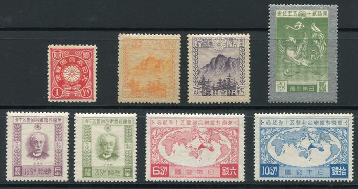 Japan 1899/1927 - Selection (semi-)classics - Yvert 107, 173/74, 189, 194/97