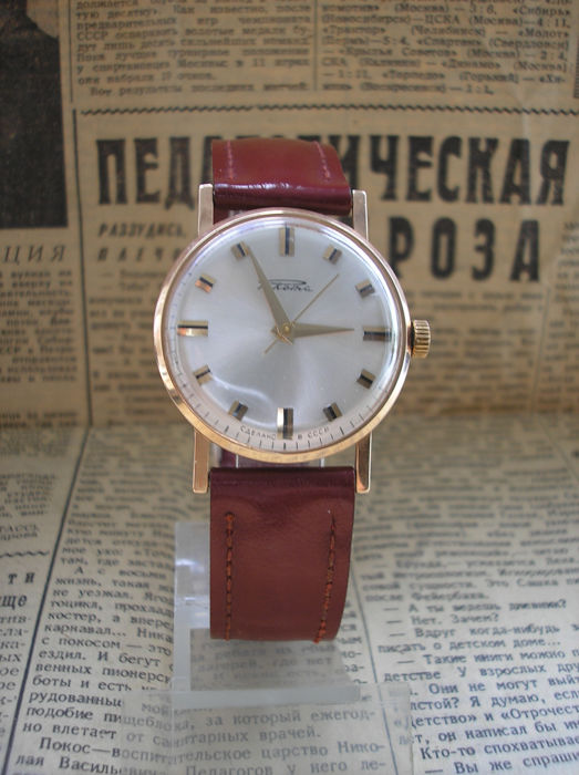 Raketa – USSR men's gold watch – 1973