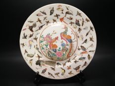 Antique porcelain Hundred of birds towards Phoenix plate - China - late 19th