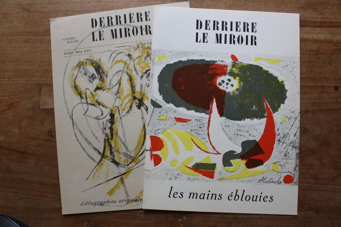 Derrière le Miroir; Lot with 2 issues, on Alechinsky and  Rigaud - 1947 / 1950