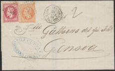 France 1868 - cancelled letter Constantinople P. FR.  U no. 3 for Switzerland, Calves signed Yvert no. 32 and 33