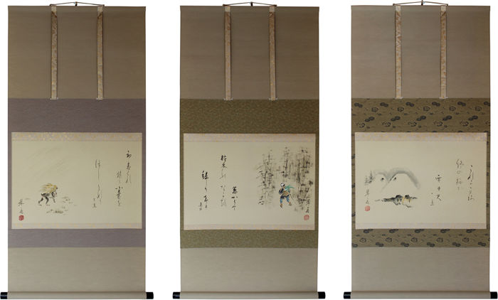 Three kakejiku hanging scrolls - handmade copies by Tanaka Suiko - Japan - End of the 20th century