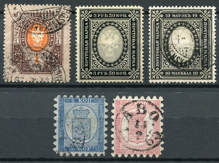 Finland 1860/1901 - Finnish + Russian Coats of arms  -  Michel 3, 4, 45, 46, 54