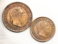 Spain - Carlos VII (The Pretender) - Variants - Lot of 10 and 5 copper cents - Oñate (Basque Country).