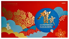 China lot - Chinese new year Festival 3 Yuan + 2 x 10 Yuan commemorative coin year of the monkey + year of the Rooster