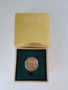 Netherlands - ERU Gold guilder 1999 Beatrix no. 387 - gold