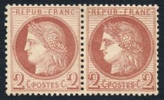 France 1872 - Ceres Bordeaux 2c red brown - Yvert no. 51 pair