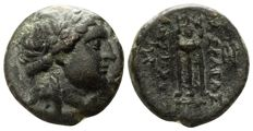 Greek Antiquity - Seleukid Kingdom. Antiochos II Theos (261-247 BC). Æ16 (16mm; 4.63g)