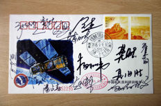 Second Chinese Manned Spaceflight 2005 cover