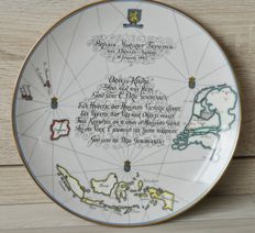 Wall plate on the occasion of Princess Margriet's birth.