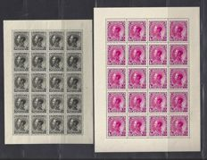 "Belgium 1934 - Leopold III ""Invaliden"" - OBP F390 and F392"