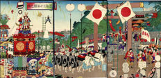 Woodblock print triptych by Utagawa Kunisada III (1848-1920) - The 300 year Edo Kaifu festival - Japan - 1889