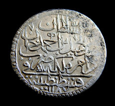 Turkey - Abdul Hamid I - 2 Zolota AH1187 (1774) Year 6