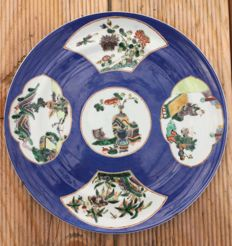 Fam. Verte, powder blue platter – china – late 19th/early 20th century