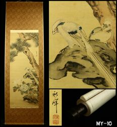 """Bird and Flower"" Hanging Scroll by Okamoto Shuki 岡本秋暉 (ca. 1807-1862) -Japan - ca. 1850 (Late Edo period) w/box"