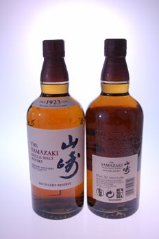2 bottles - Yamazaki Distillers reserve Single Malt
