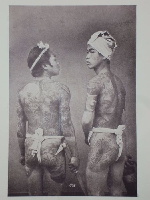 A.H.Exner - Japan as I saw it - ca. 1912