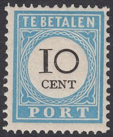 The Netherlands 1887 – Postage Number and value in black – NVPH P7B type I with inspection certificate
