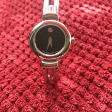 Movado Harmony Swiss made women's watch, mint condition, 2017