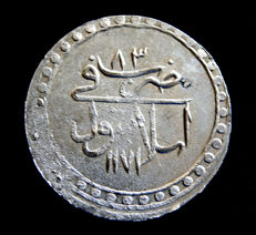 Turkey - Mustafa III - Piastre AH1171 (1757) Year 83