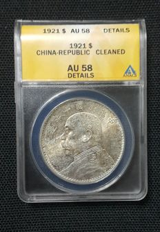 China - Dollar (Yuan) Year 10 (1921) 'Yüan Shih-kai' - silver