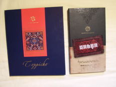 AZERBAIJANI CARPETS / presentation case from the HEYDÄR ÄLIYEV foundation / with 2 DVDs and an accompanying booklet in German, and AZERBAIJANI CARPETS (book in German) / + 24 collector's cards in the origianl slipcase /
