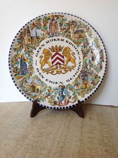 Perignem - very large round dish, made for the city of Lier in Belgium