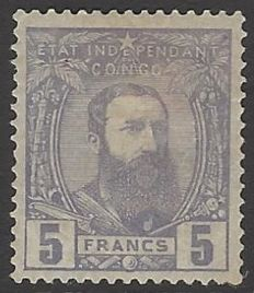 Belgian Congo 1887 - 5F Violet Type Leopold II, with approval expert mark - OBP No. 11
