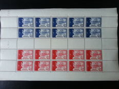 France 1942 - ¨Stamp sheet Légion Tricolore timbres¨ - Yvert n° 565/566