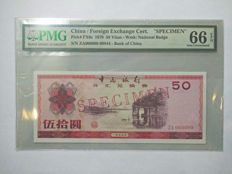 China - 50 yuan 1979 - foreign exchange certificate - SPECIMEN - ZA000000 - Pick FX6s