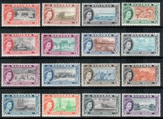 British Commonwealth - Queen Elizabeth lot on stock cards