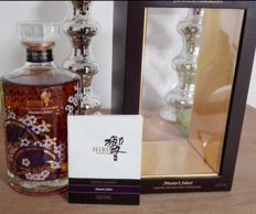 Hibiki Japanese Harmony Masters Select Limited Edition