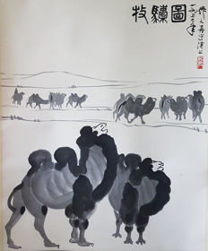 Hand-painted ink scroll painting《吴作人-牧驼图》, made after Wu Zuo-ren - China - 2nd half 20th century