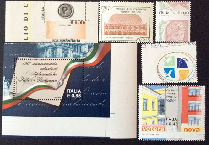 Italy Republic. Lot of 6 variations