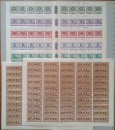 Belgium - Fifth ORVAL - Decorative letters - in full sheets with all varieties - 100x OBP numbers 625 to 630