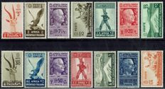 Italy, Italian East Africa - Various subjects, complete series of 35 values, Agricultural Institute, Colonial Tour, complete with 25 values