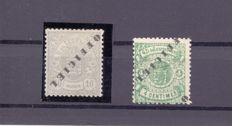 Luxembourg 1878 – Official stamps – Mi 12IIa and 14IIa inverses – Signed FSPL.