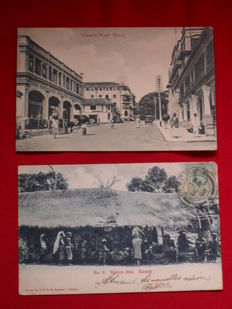 Ceylon, Sri Lanka Superb lot of 47 postcards + 1 stamped and obliterated envelope All photos both sides