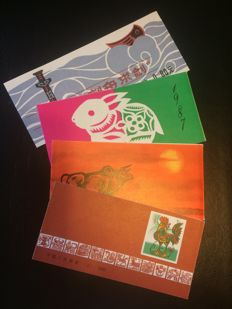 China PRC - 4 booklets from the eighties, ROOSTER, GUNWHALE, OX and RABBIT