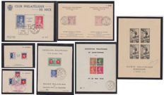 France 1938/1943 - collection of blocks and Day stamps (small print run) from Philatelic exhibitions