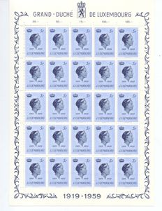 Luxembourg 1959 – Anniversary Charlotte in complete 5x5 stamp sheets – Michel 601/603.