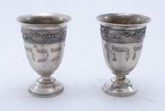 Pair of Kiddush Cups - Bride & Groom - 900 Sterling Silver - Vietnam - ca. 1960's