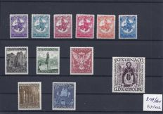 Luxembourg 1934/1957 – composition with series en blocks