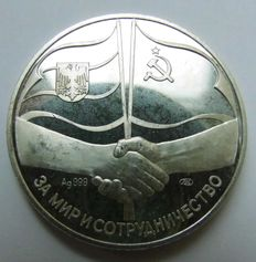 USSR - Silver Medal 1989 commemorating to the Meeting of M. S. Gorbachev and R. von Weizsäcker 1989
