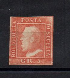 Sicily, 1859 - Effigy of Ferdinando II, 5 Grana, light scarlet Sassone no. 10