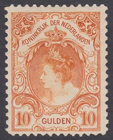 "The Netherlands 1905 – Queen Juliana ""Fur collar"" – NVPH 80."