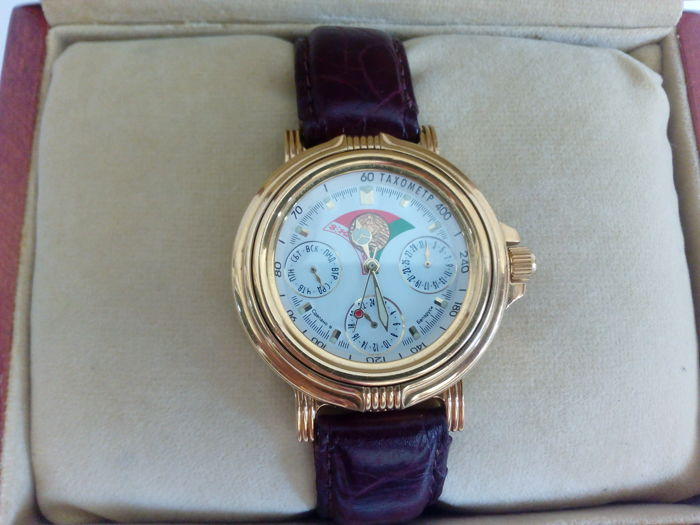 Luch - Watch present from President of Belarus - 2000