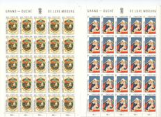 "Luxembourg 1980 –  Series ""Caritas"" 1980 in Complete Sheets 5 x 5 Stamps – Michel 1018/1021"